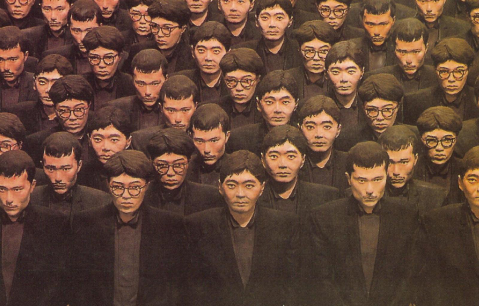 イエロー・マジック・オーケストラ : Yellow Magic Orchestra