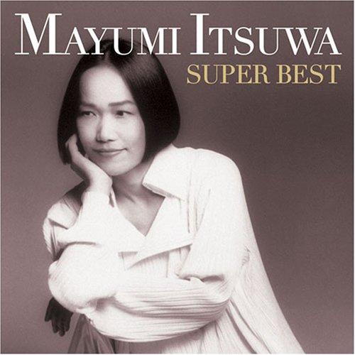 五輪真弓 : Mayumi Itsuwa