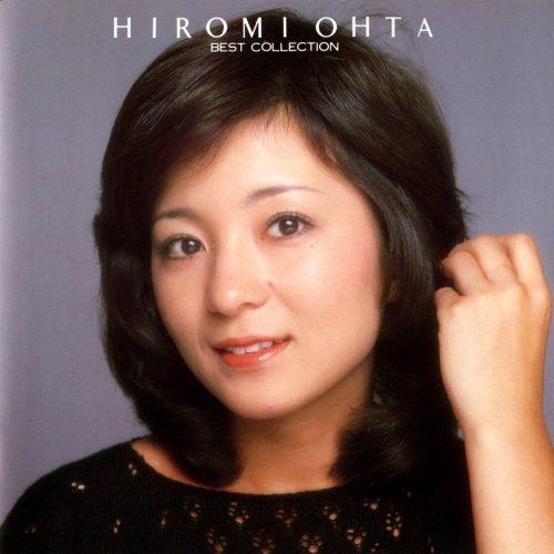 太田裕美 : Hiromi Ohta